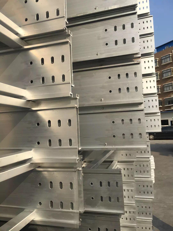 鋁合金橋架生產商